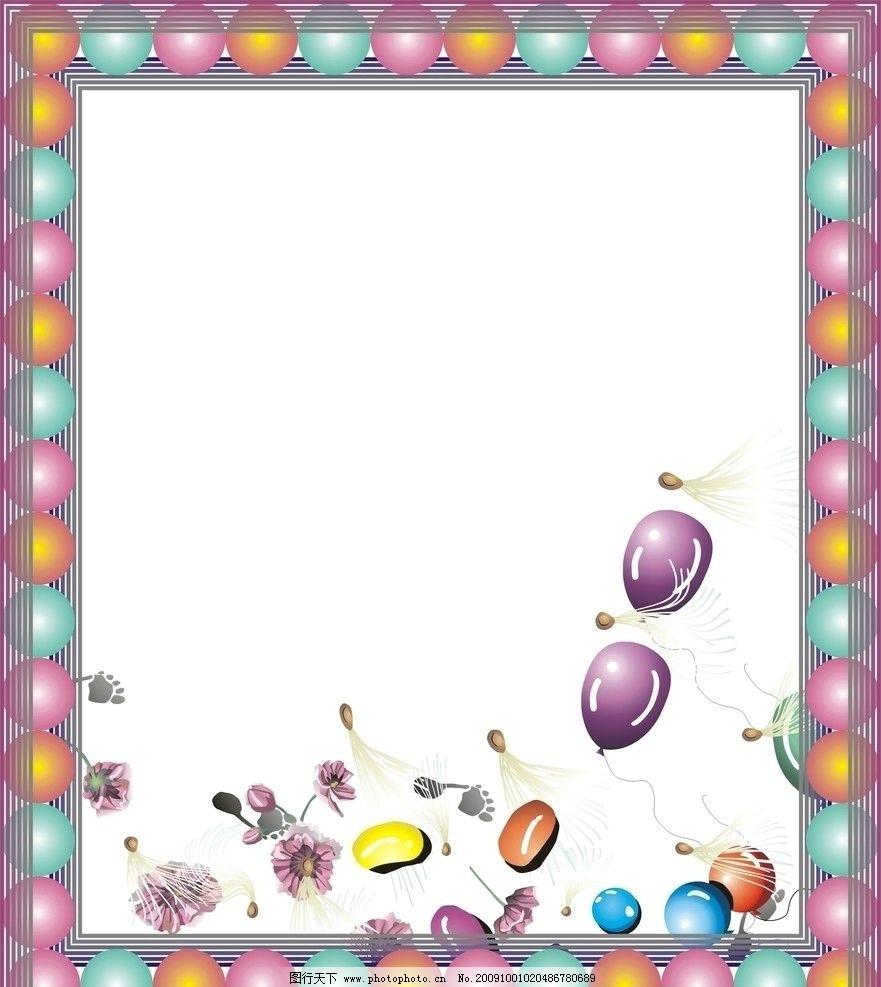 精美相框 长方形 矩形 花边 条纹 边框 草 球体 珍珠 绿色