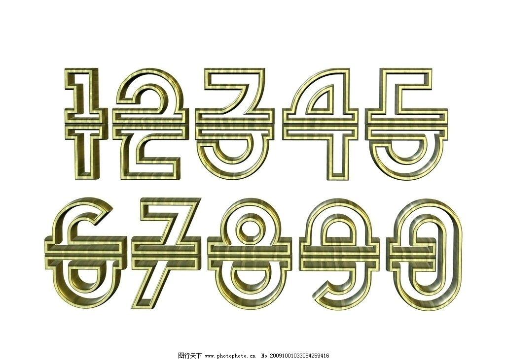 空心字字体设计分享展示