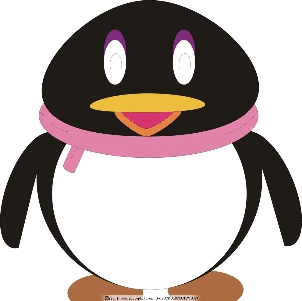 小笨企鹅 矢量素材 其他矢量