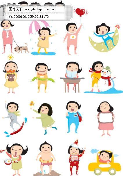 韩国卡通小孩220