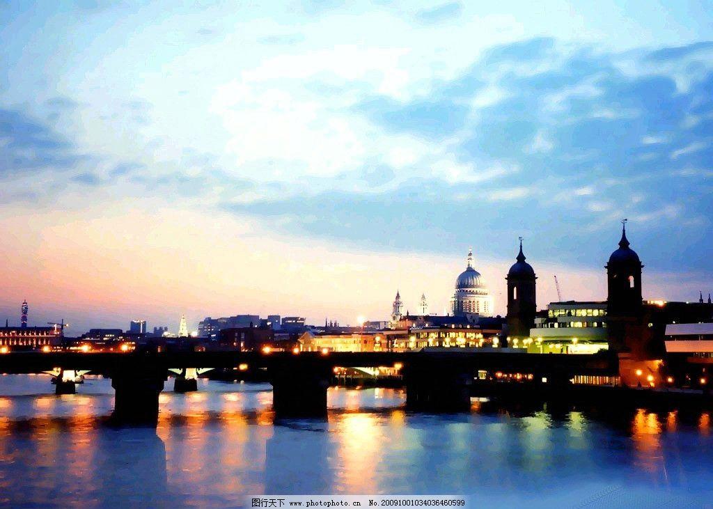 绚丽的城市夜景美丽风景