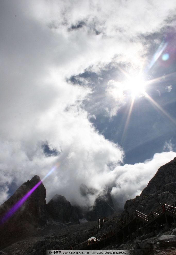 阳光玉龙雪山 云南 丽江 太阳 自然风光 自然风景 自然景观 摄影 72