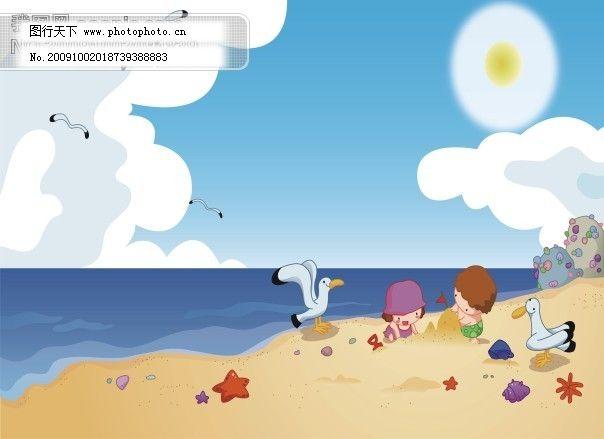 卡通风景图 卡通风景图免费下载 贝壳 海边背景 海鸥 海星 卡通背景