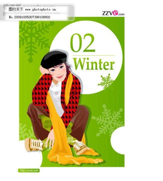 韩国人物素材,插画 潮流矢量图 妇女女性矢量图 广告