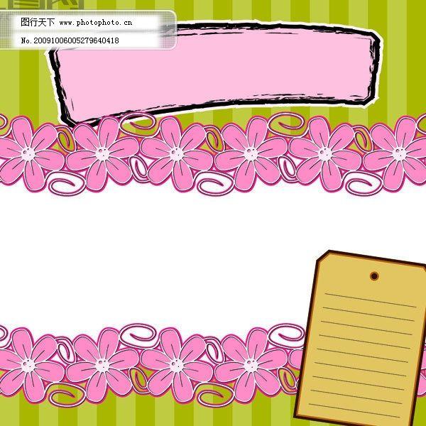 花朵,边框,公告矢量素材
