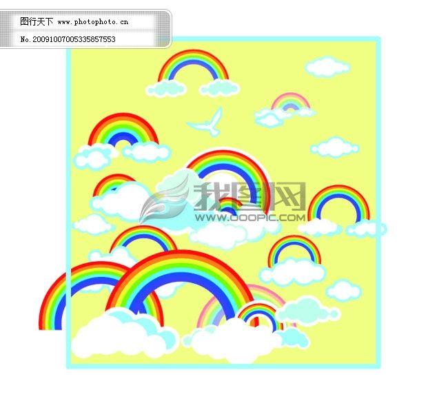 彩虹矢量素材_广告设计