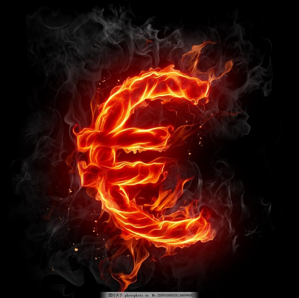 火焰主题高清图片 火力 焰火 火元素 邮箱标志 网络符号 景观设计