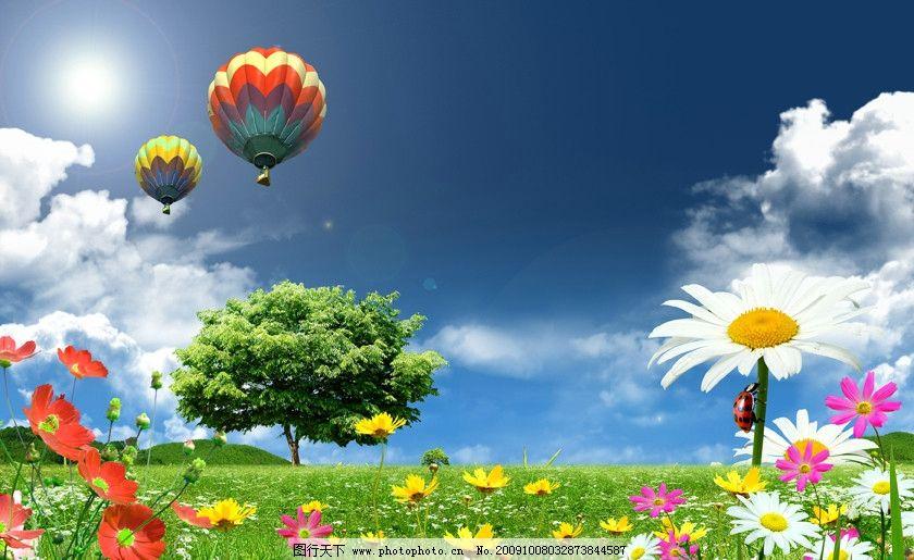 气球小花造型图解