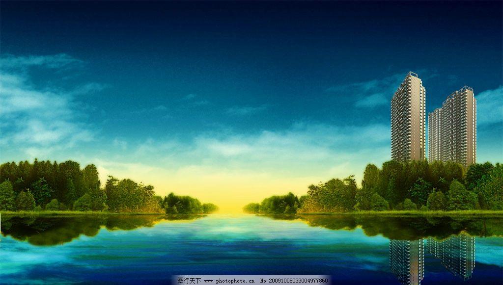 水岸风景图图片