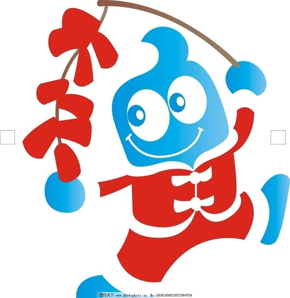 上海世博会吉祥物 海宝新年装图片