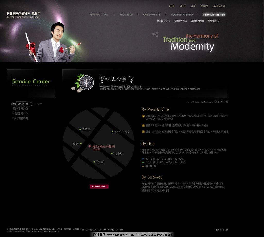音乐网站图片_网页界面模板_ui界面设计_图行天下图库
