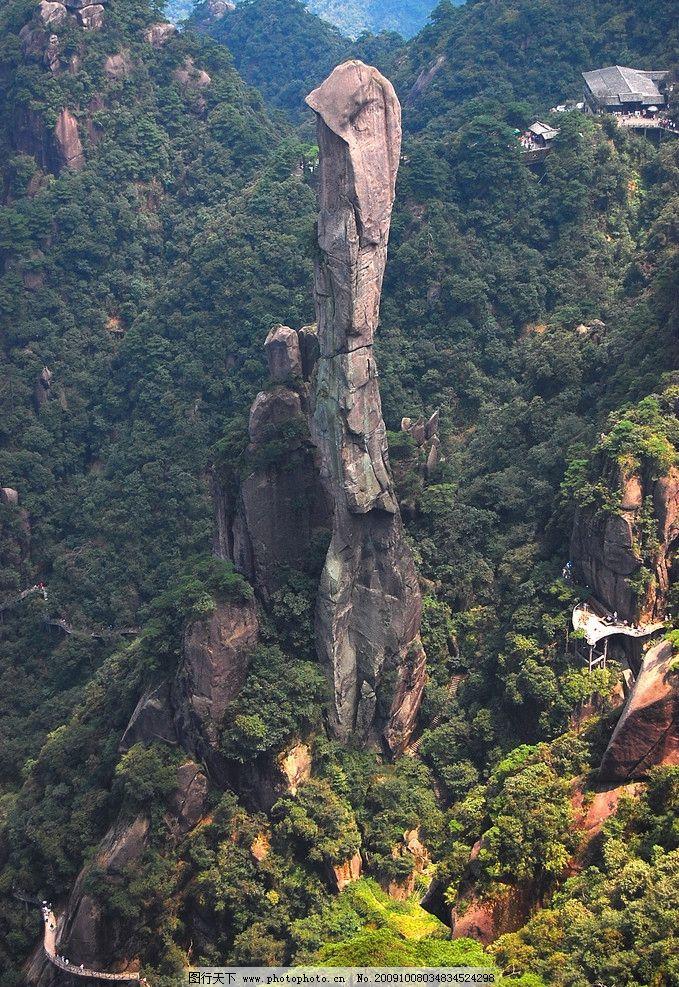 三清山 树木 花岗岩石峰 山道 巨蟒出山 山水风景 摄影图库