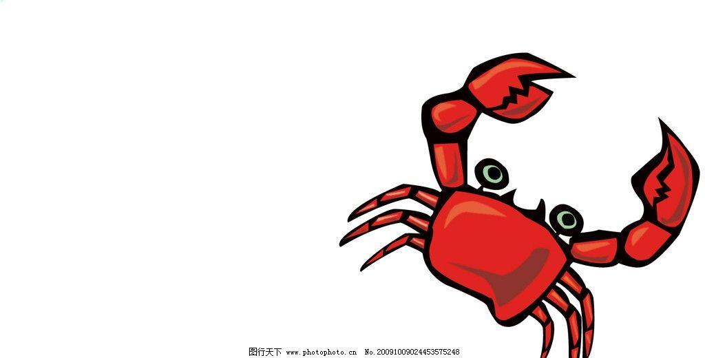矢量蟹图片