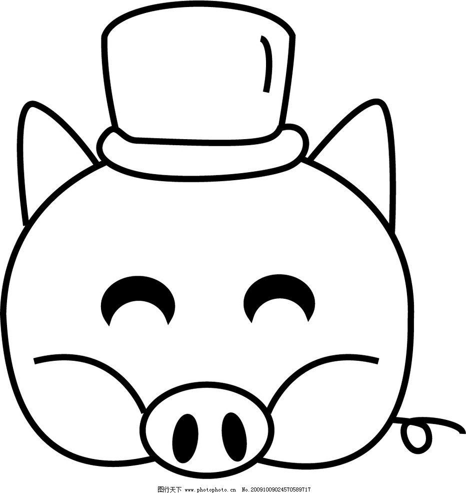 卡通可爱圆形猪