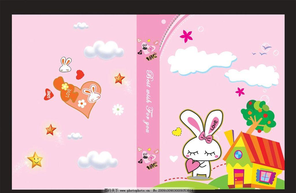 兔子 房子 书籍封面 画册封面