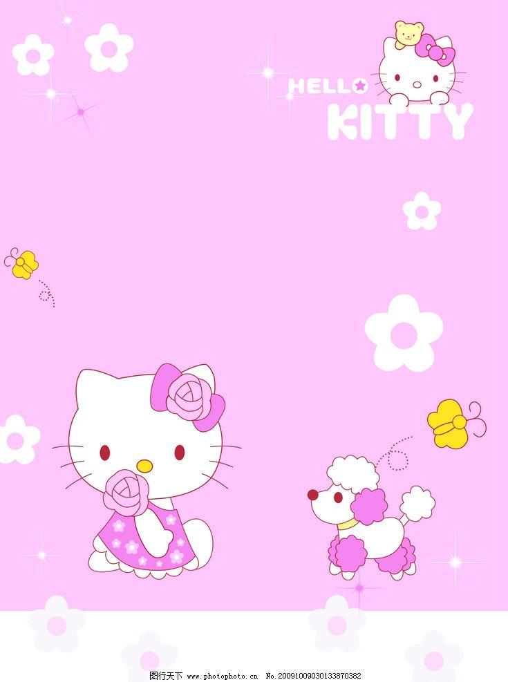 可爱猫咪 猫咪 kitty猫 卡通狗 蝴蝶 hello 移门图案 广告设计 矢量