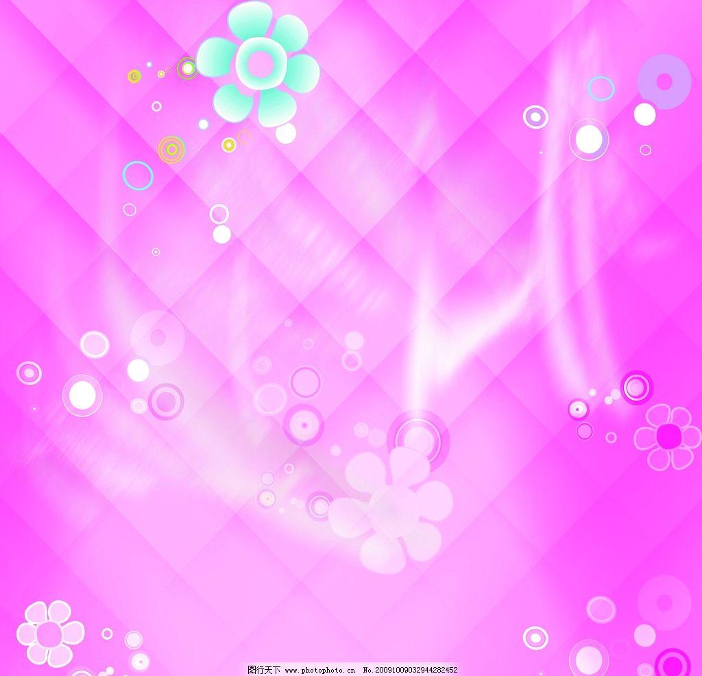 粉色背景 卡通 小花 方格 透明 唯美 psd分层素材 背景素材 源文件