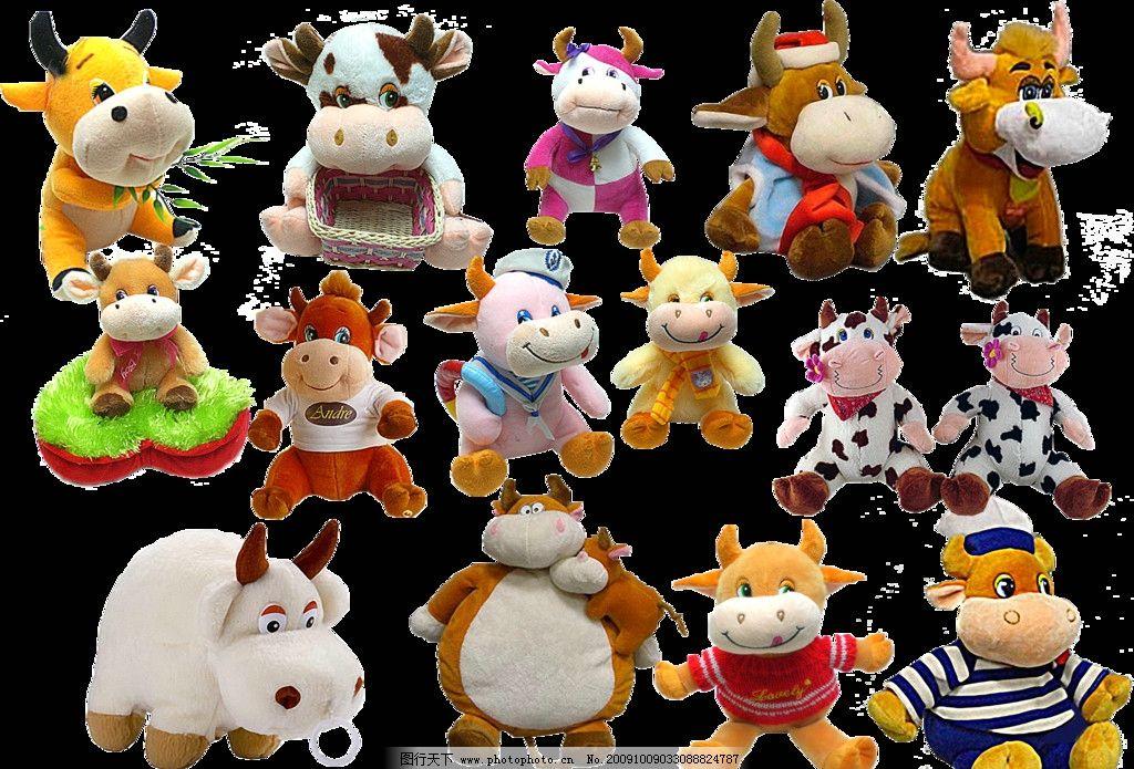 牛布娃娃 卡通牛 吉祥牛 奶牛娃娃 牛素材 可爱牛 源文件