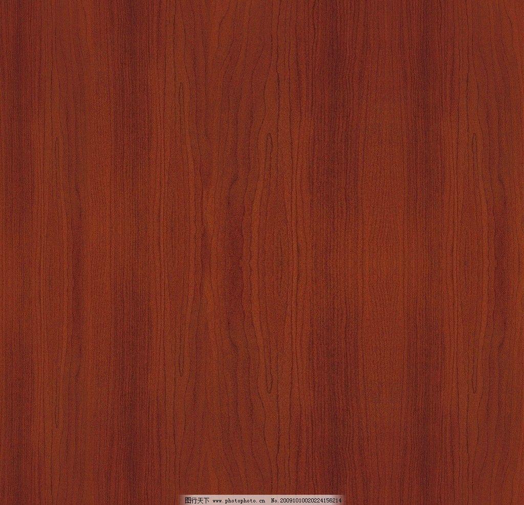 木纹 纹理 贴图