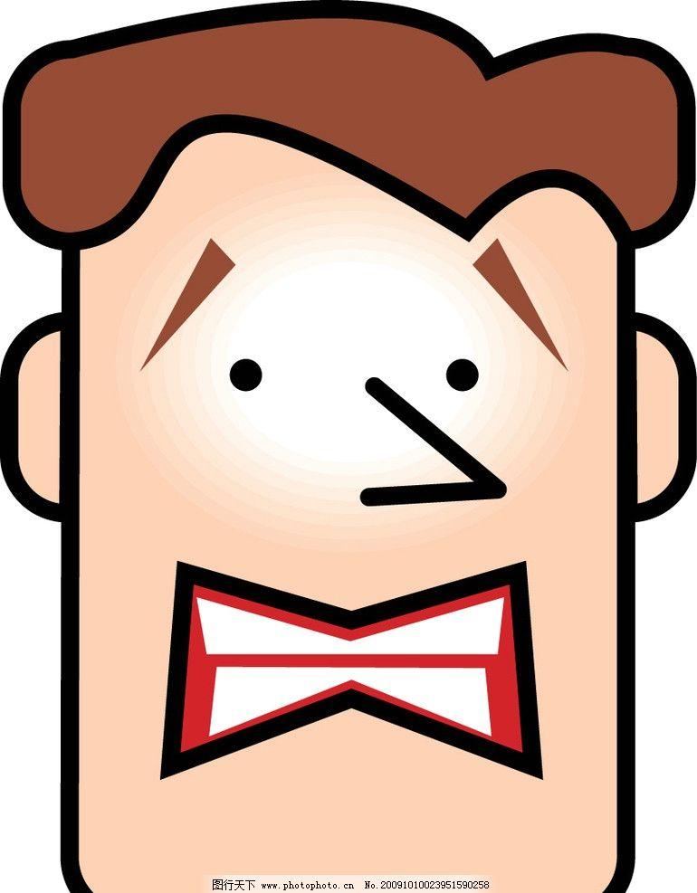 矢量卡通人物表情 矢量 人物 表情 方脸型 矢量图 其他人物 矢量人物