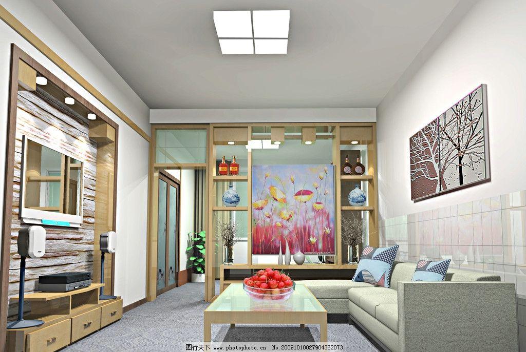 客厅效果图 电视墙 沙发