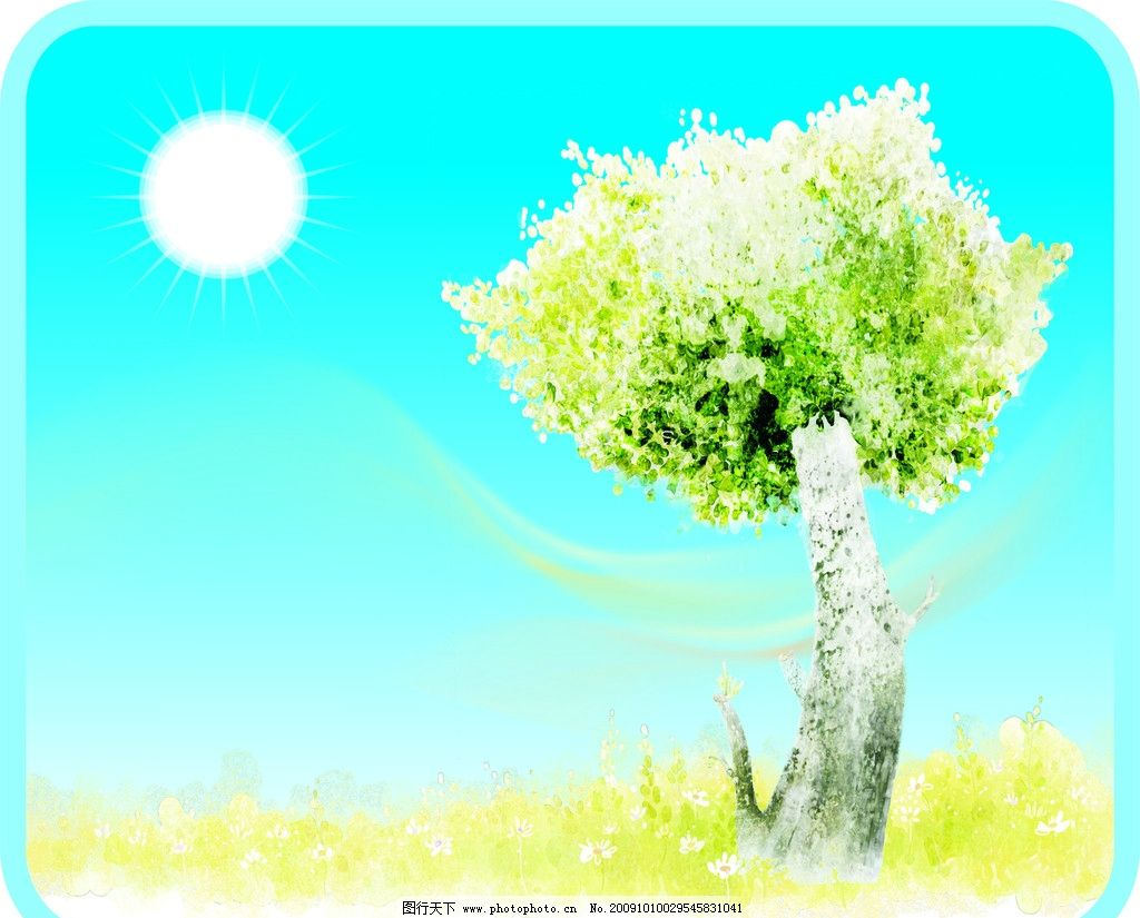 小树 卡通树 卡通太阳