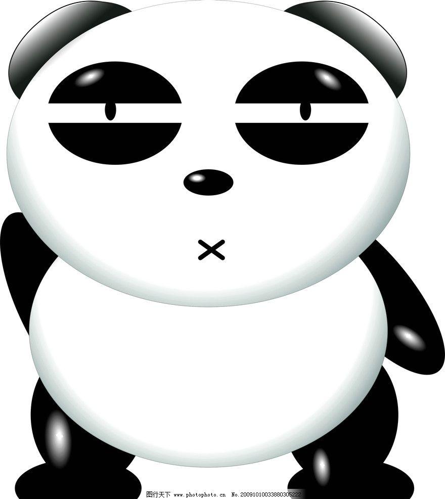 可爱小熊 矢量图 小熊猫