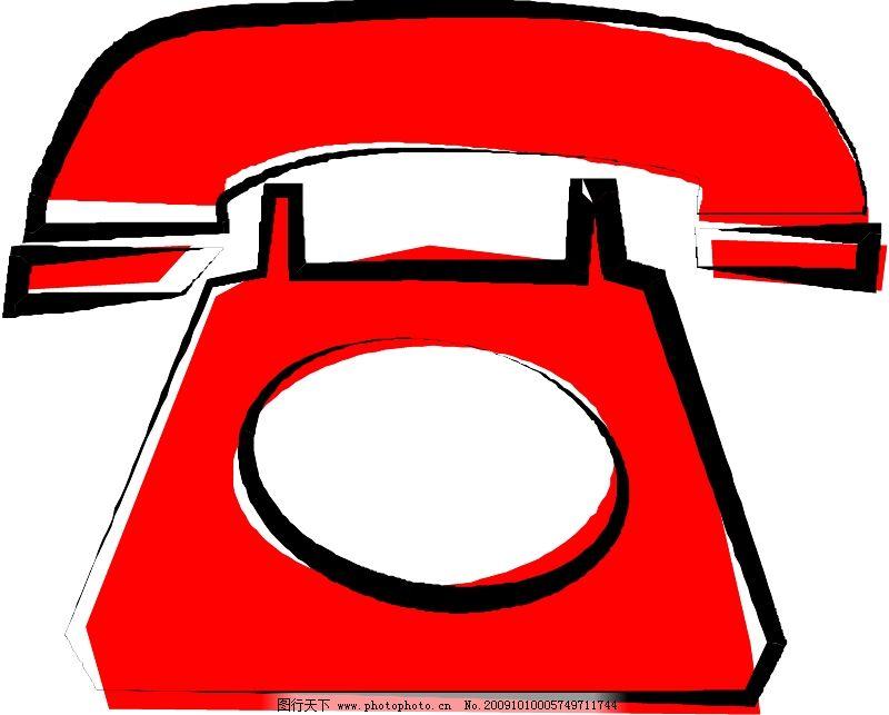 电话0046_日常生活_矢量图_图行天下图库