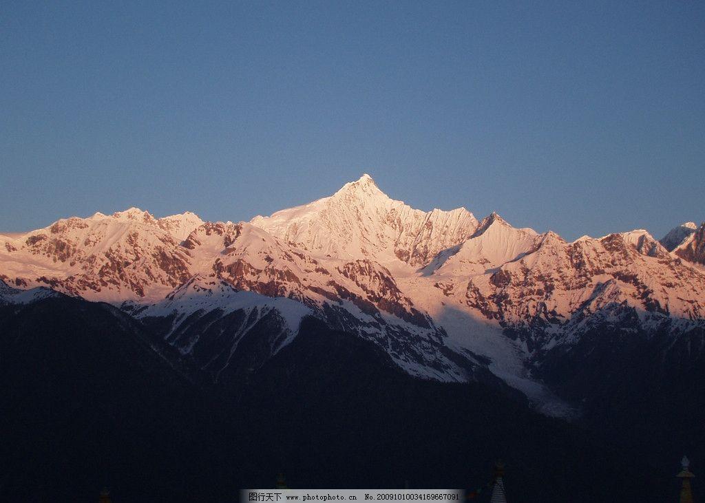 梅里雪山 雪山 德钦 香格里拉 摄影 自然风景 旅游摄影 314dpi jpg