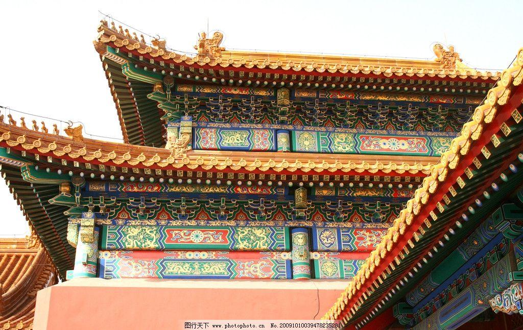 宫殿 皇宫 大殿 中国建筑 图腾 图案 花纹 建筑摄影 建筑园林 摄影 7