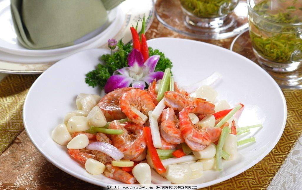 烧汁基围虾