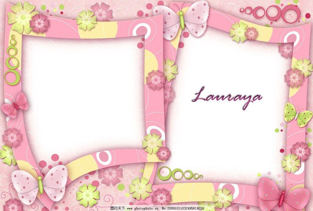 淡雅粉色背景 花朵 花纹装饰 蝴蝶 可爱相框 甜蜜风格 关于童年 儿童