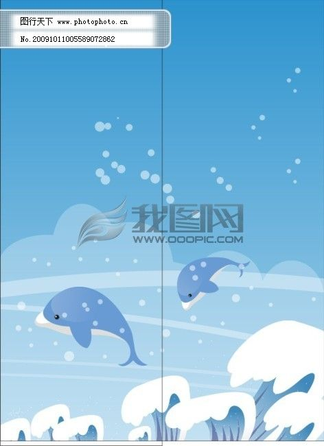 海豚 海浪花