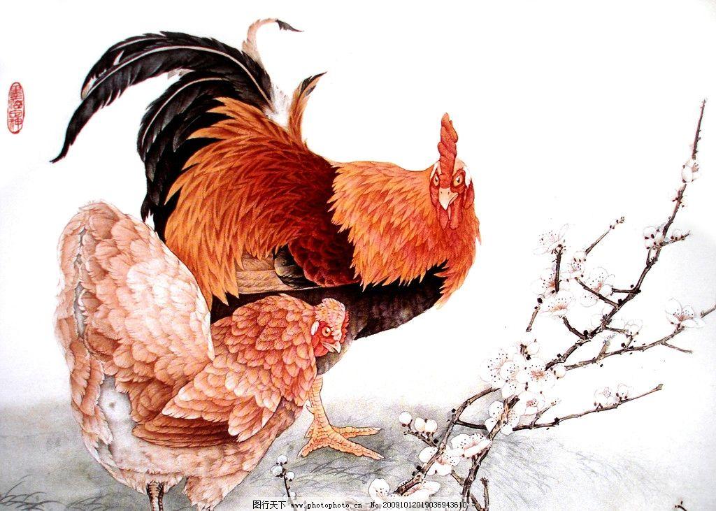 吉祥图 花鸟 花草 雄鸡 母鸡 梅花 动物工笔画 绘画书法 文化艺术
