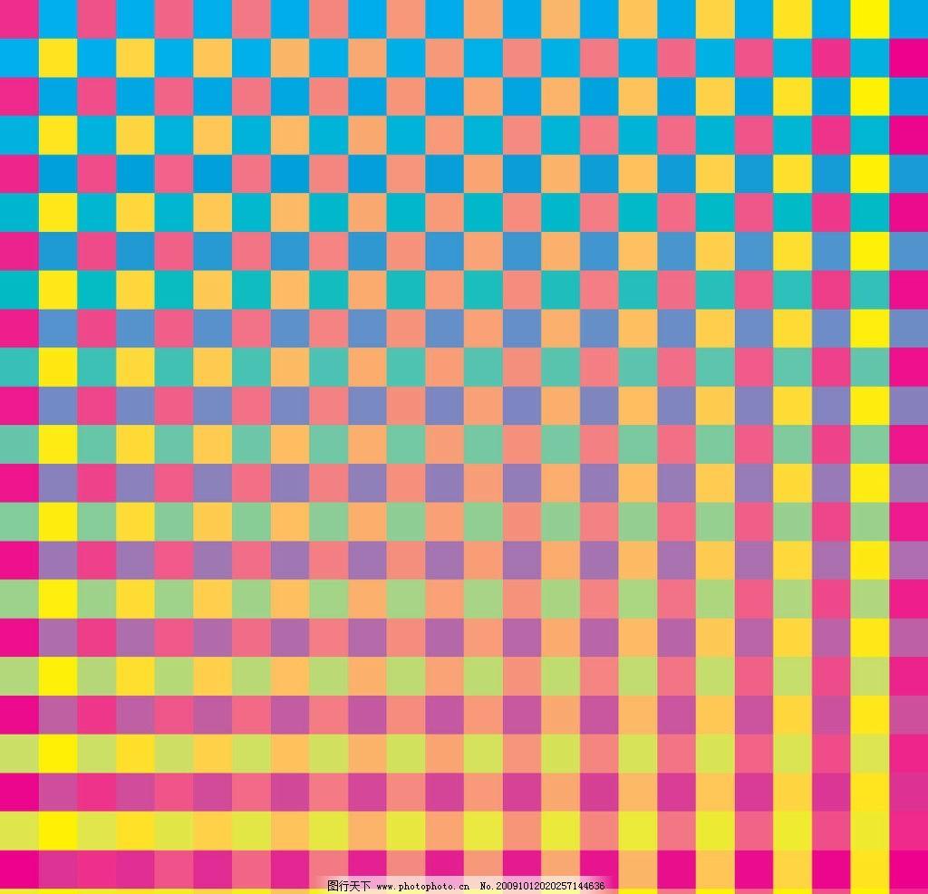 彩色四方格 不规则 规则 四方格 渐变 格子的魅力 底纹背景 底纹边框