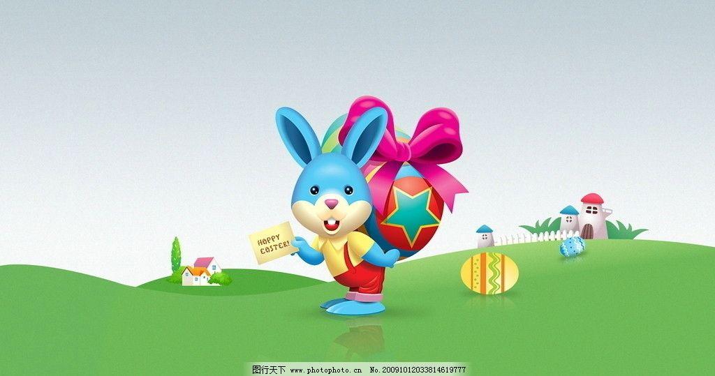 卡通 小兔子 礼物 房子 蛋 图片素材 其他 设计 100dpi jpg