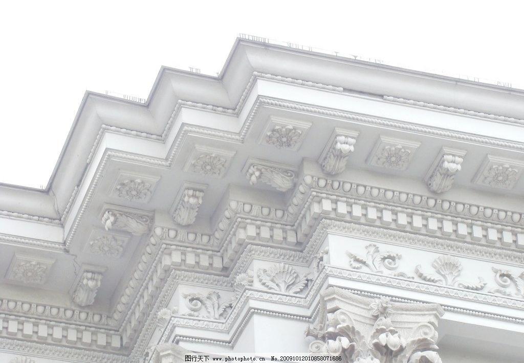 欧式 上海闵行区人民法院欧式建筑特写图片