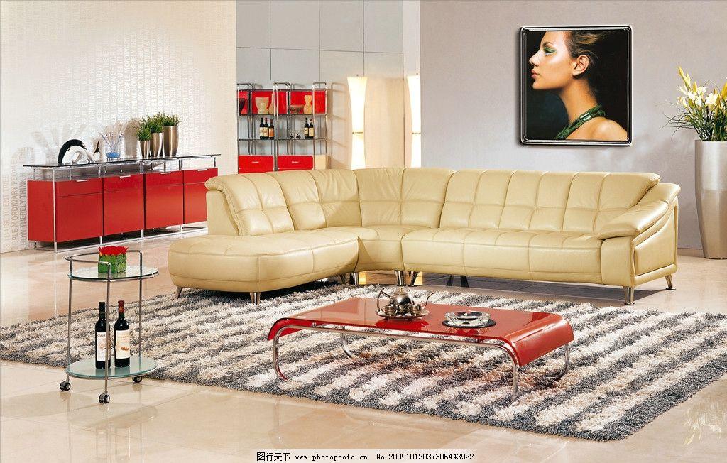 客厅沙发系列图片