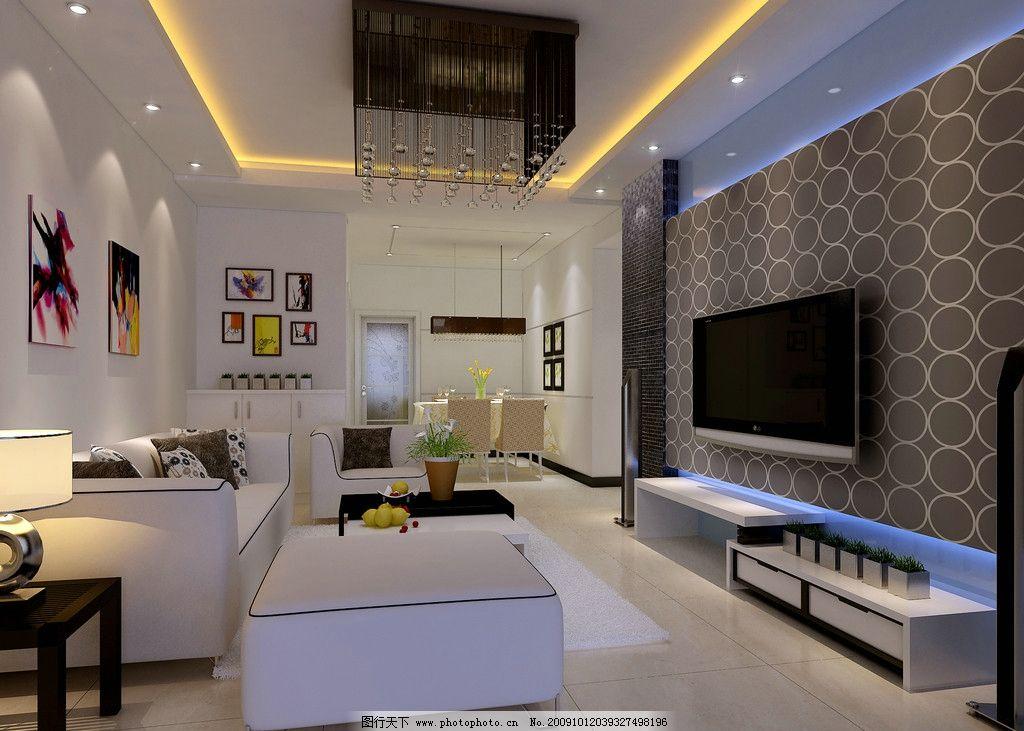 客厅效果图 冷色调 电视 背景墙 沙发 吊顶 室内效果图 室内摄影