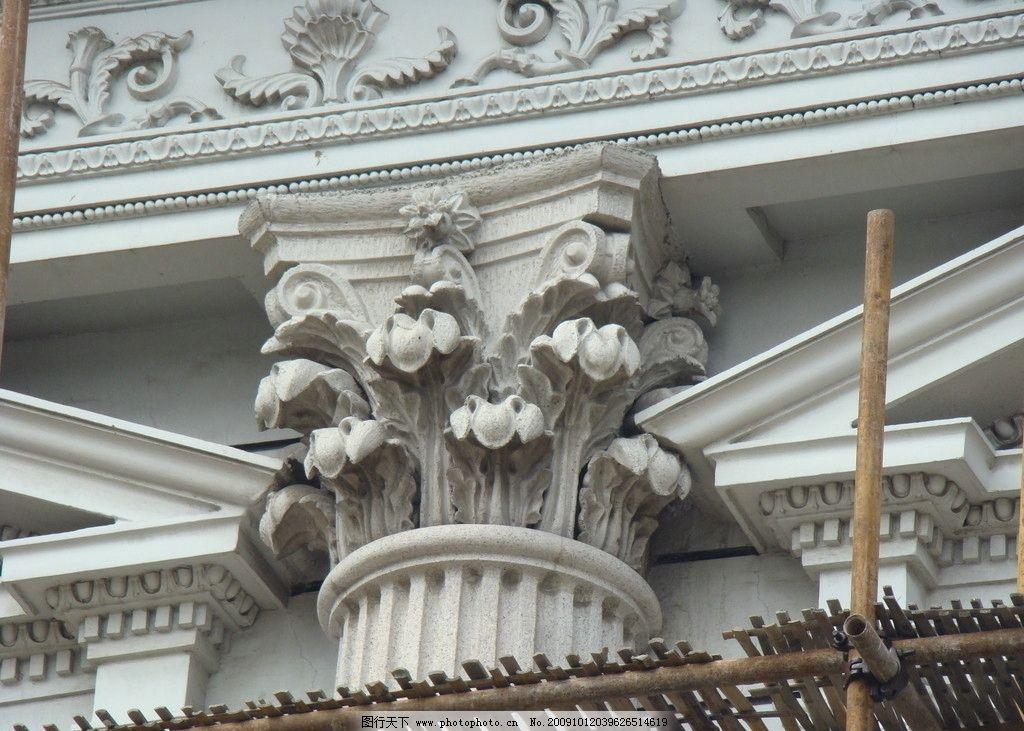 上海闵行区人民法院欧式建筑特写图片