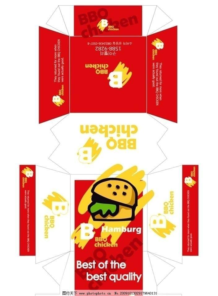 汉堡包装 展开图 盒子 包装设计 广告设计 矢量