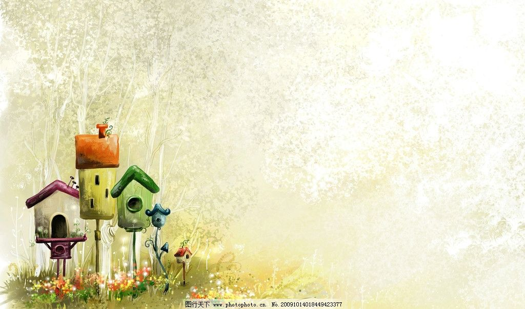 房子 ppt背景 风景漫画