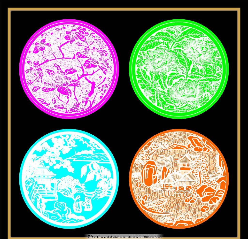 图案工艺 圆形图案 吉祥图案 花纹 底纹 装饰图案 工艺图案 平面花纹