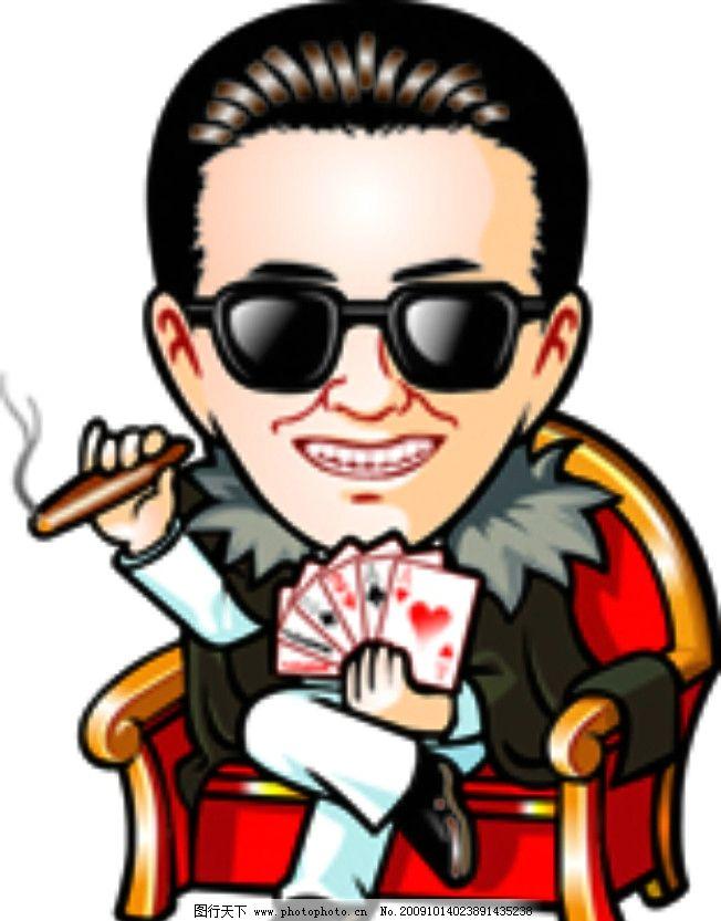 卡通人物 扑克 卓子 男人男性 矢量人物