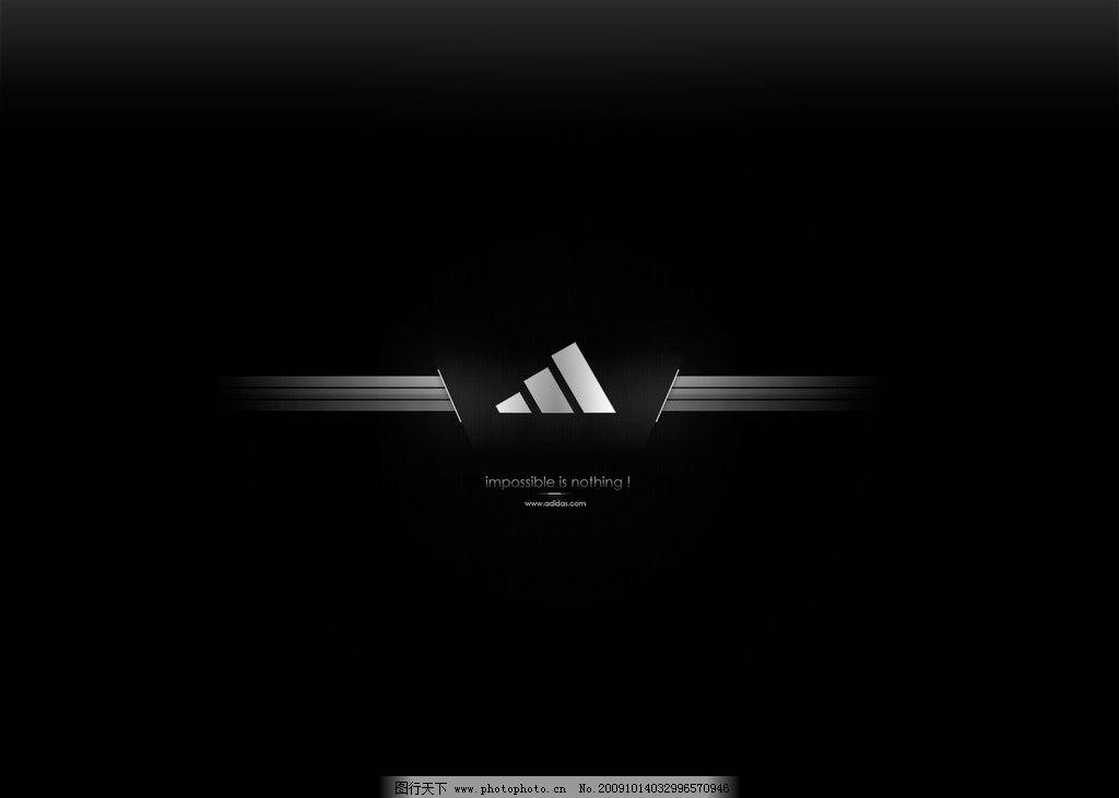 adidas背景图片图片
