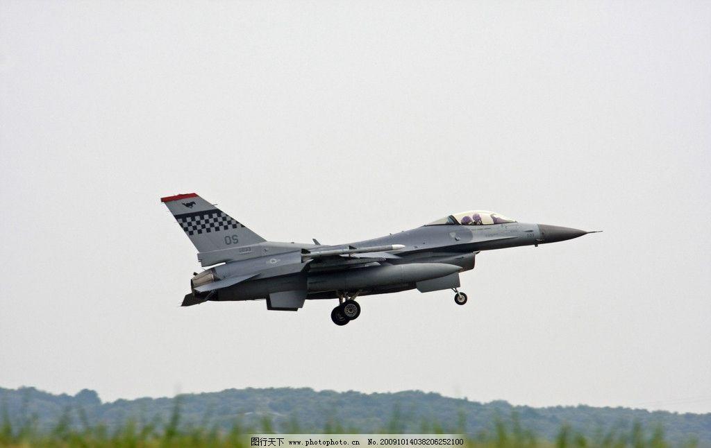 战斗机 美军 空军 战争机器 飞机 飞行 军事武器 现代科技 摄影 72dpi