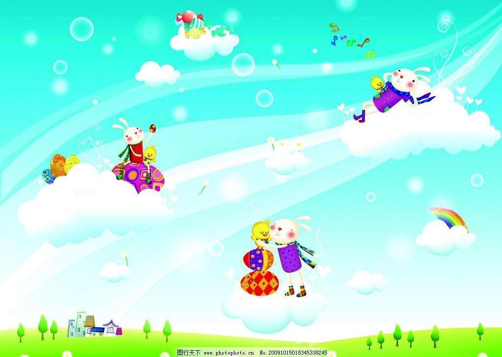 超可爱卡通背景 蓝色 动物 漫画 卡通壁纸 动漫人物 动漫动画 设计 72