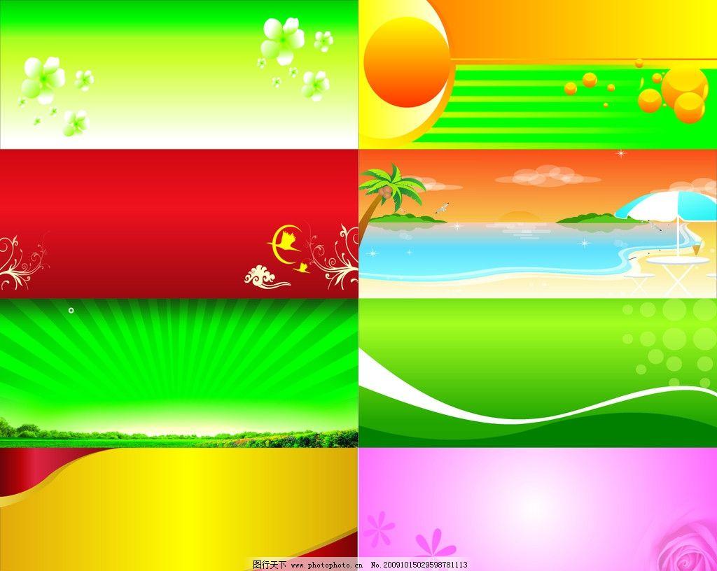 宣传栏纯绿色边框背景图片