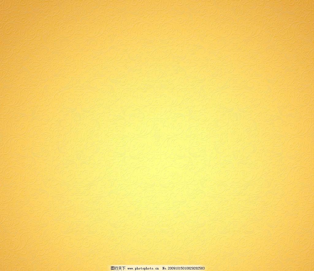 100DPI JPG 背景底纹 底纹边框 设计 尊贵欧式花纹背景设计素材 尊贵欧式花纹背景模板下载 尊贵欧式花纹背景 尊贵欧式花纹背景底纹 背景底纹 底纹边框 设计 100dpi jpg 家居装饰素材 其它