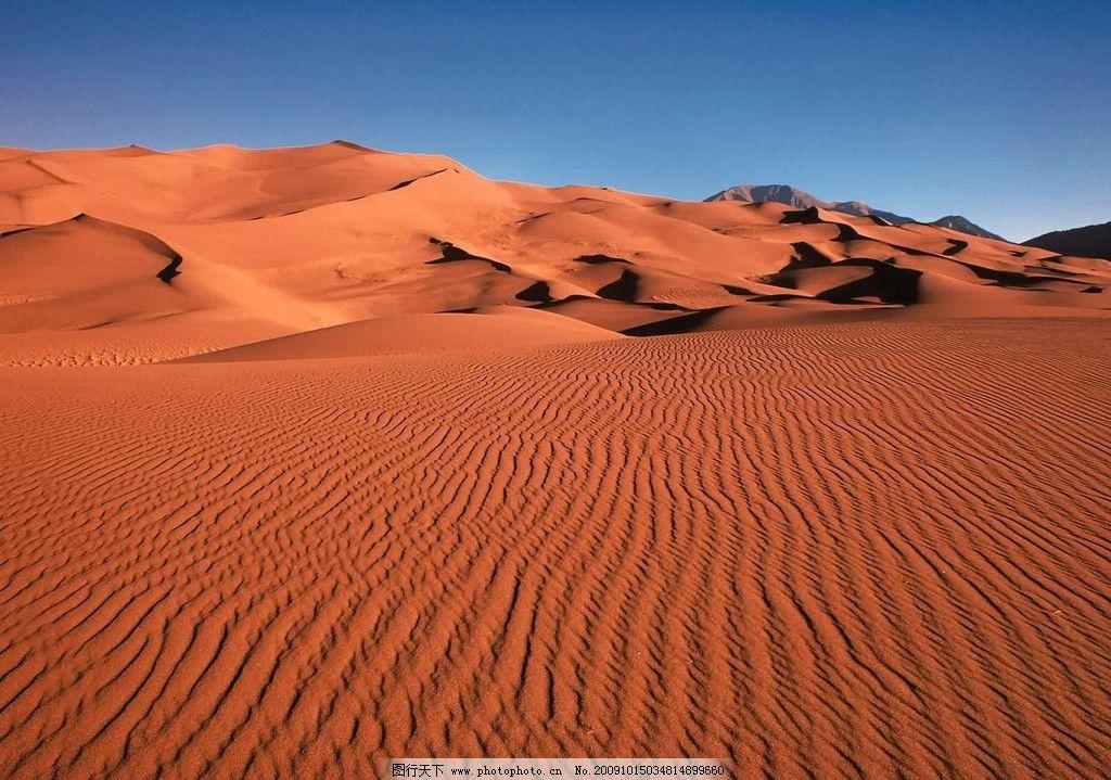 美丽风景 沙 沙漠 沙海 沙丘 沙纹 波纹 蓝天 自然风景 自然景观 摄影